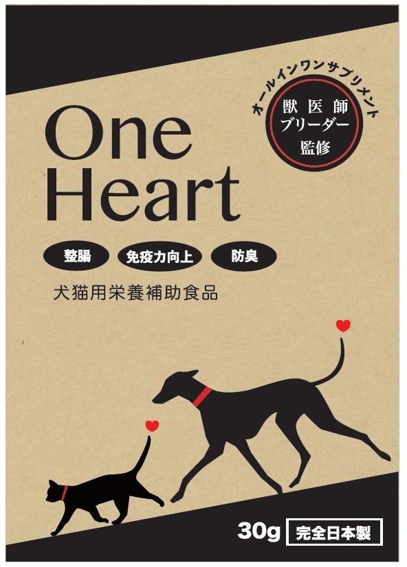 OneHeart(旧 ペロリンスマイル)
